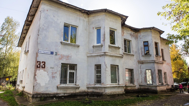 м/р-н Черноречье д. 33
