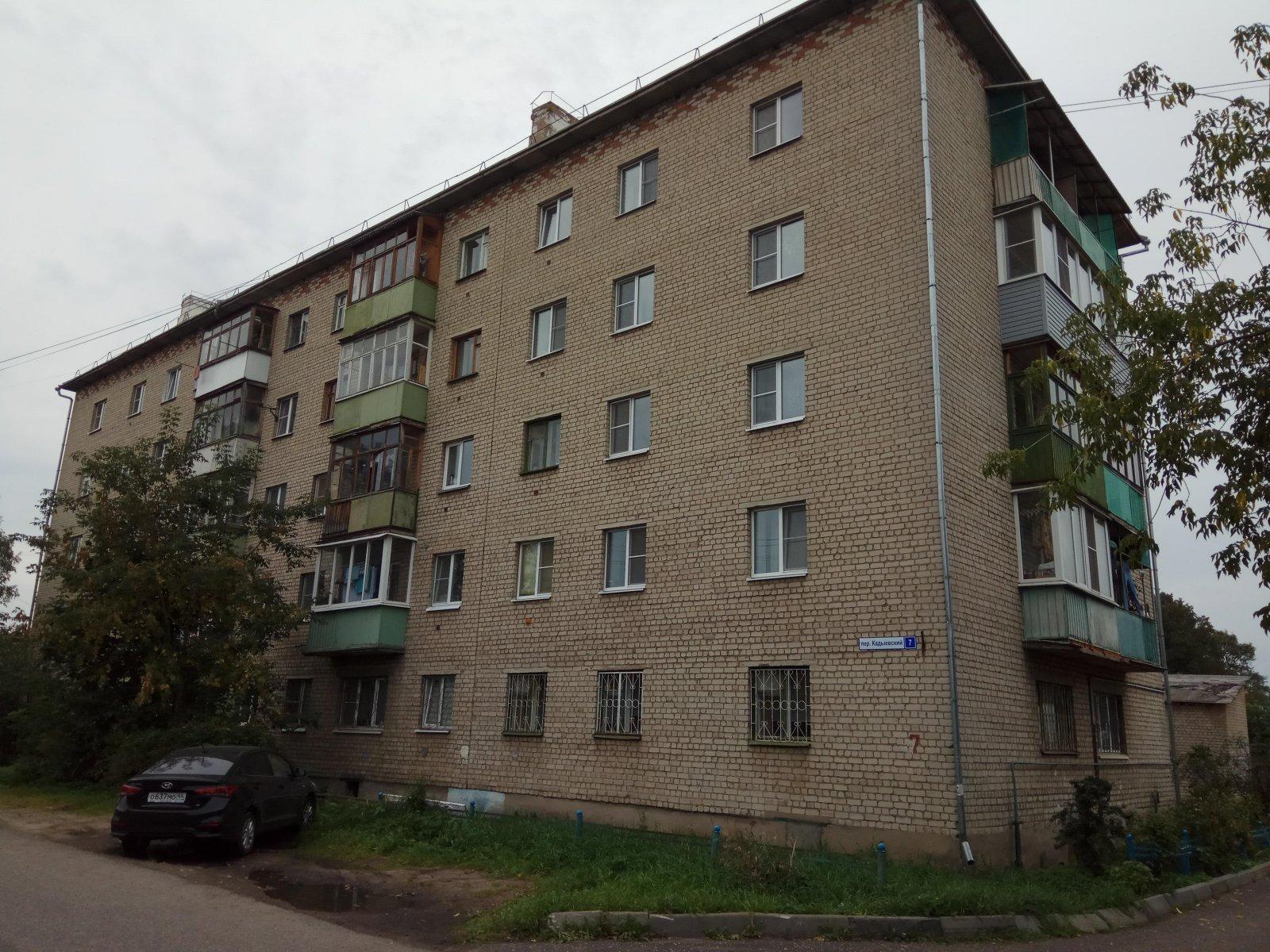пер. Кадыевский д